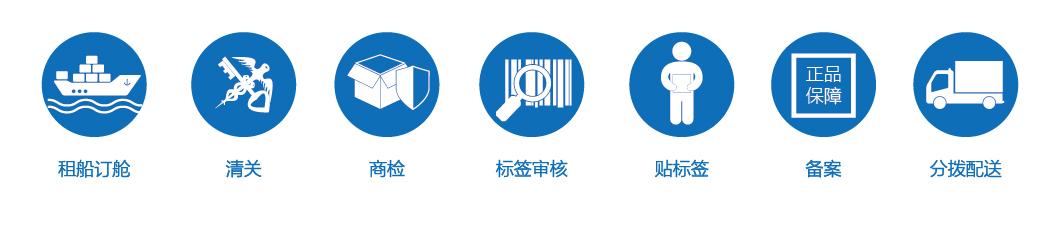 澳华介绍-01.jpg